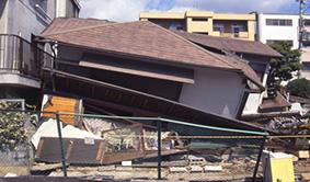 倒壊した家の特徴