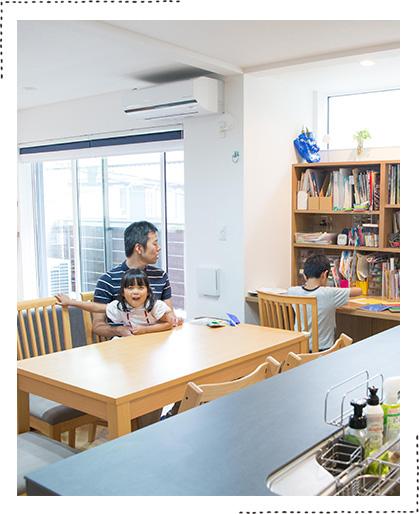 2世帯でも居住空間を広くとること、広めのリビング、こあがりをつくること、子供の勉強スペースをつくることなど、いろいろあります。